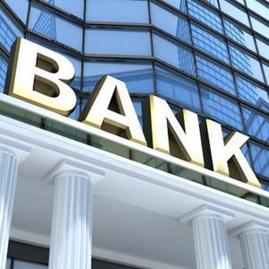 Банки Кыштовки