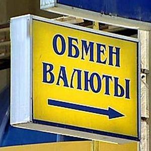 Обмен валют Кыштовки