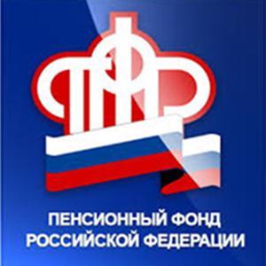 Пенсионные фонды Кыштовки