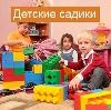 Детские сады в Кыштовке