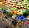 Магазины продуктов в Кыштовке
